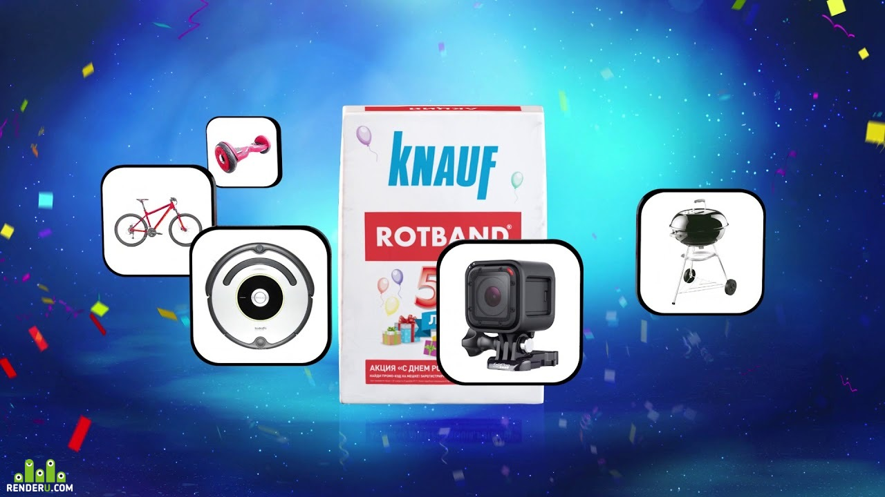 preview Knauf Rotband 55 years tv advertising