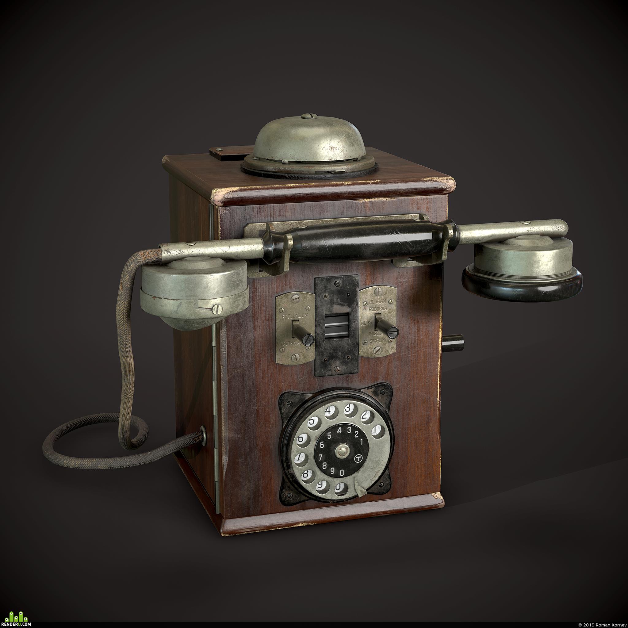 preview Старый телефон