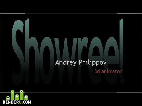 preview ShowReel 2016