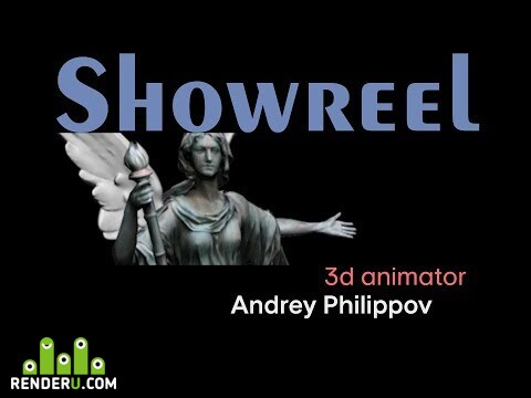 preview ShowReel 2019