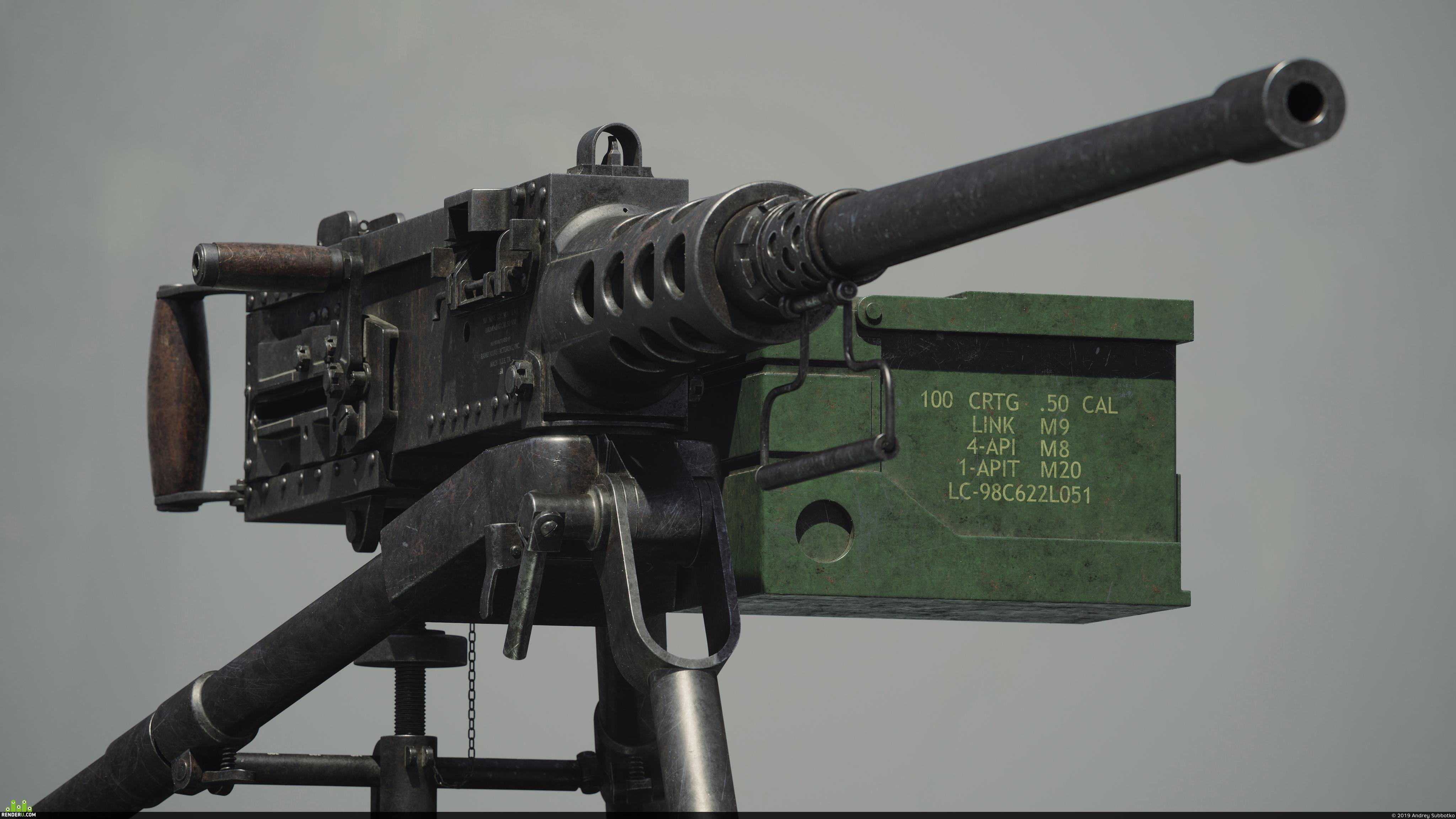 preview machine gun