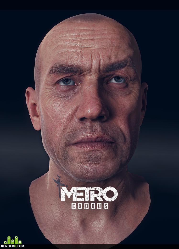 preview Степан, Metro Exodus