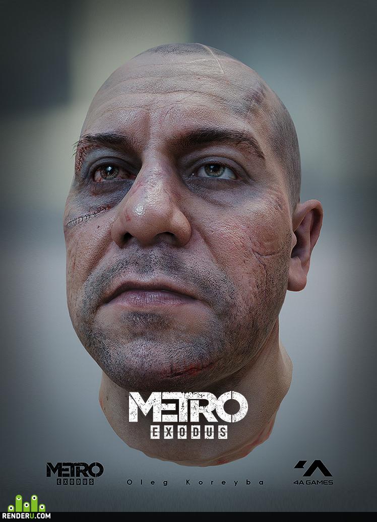 preview Бандит, для игры Metro Exodus