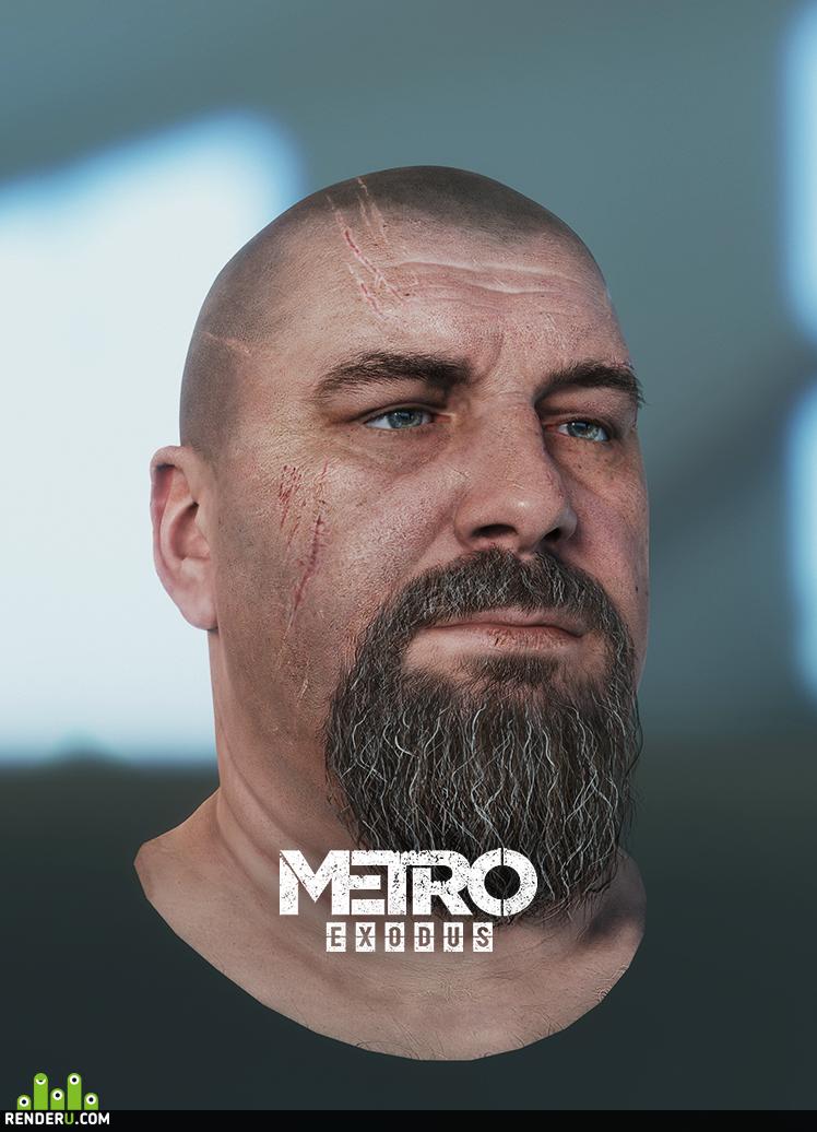 preview Степан, игровая модель, Metro Exodus