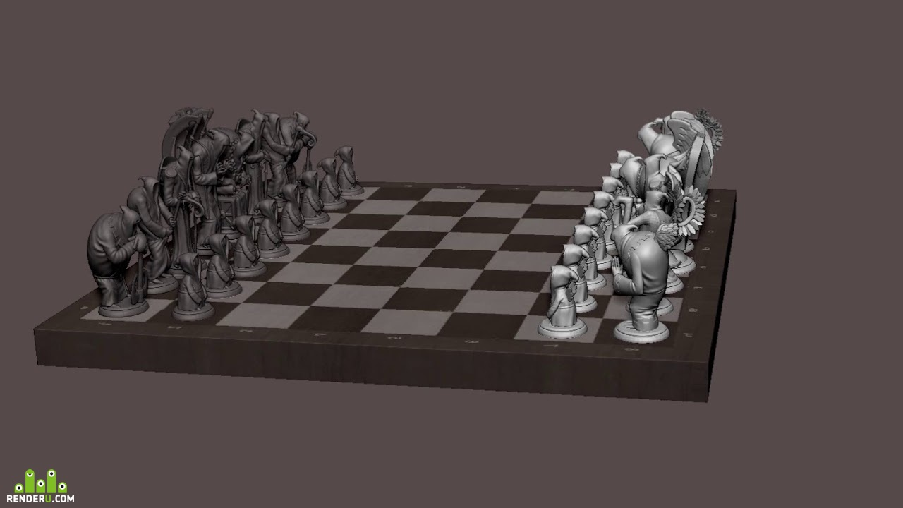 preview Chess