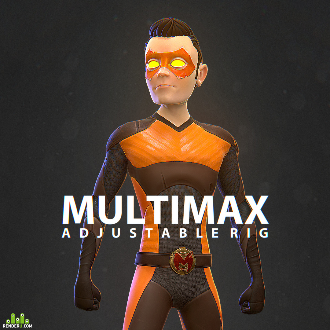 preview Multimax adjustable rig