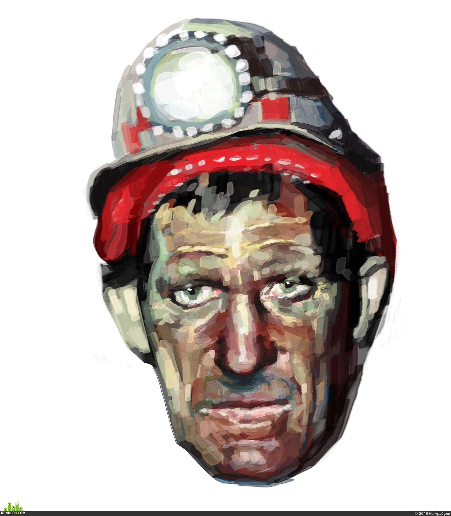 preview Портрет шахтера