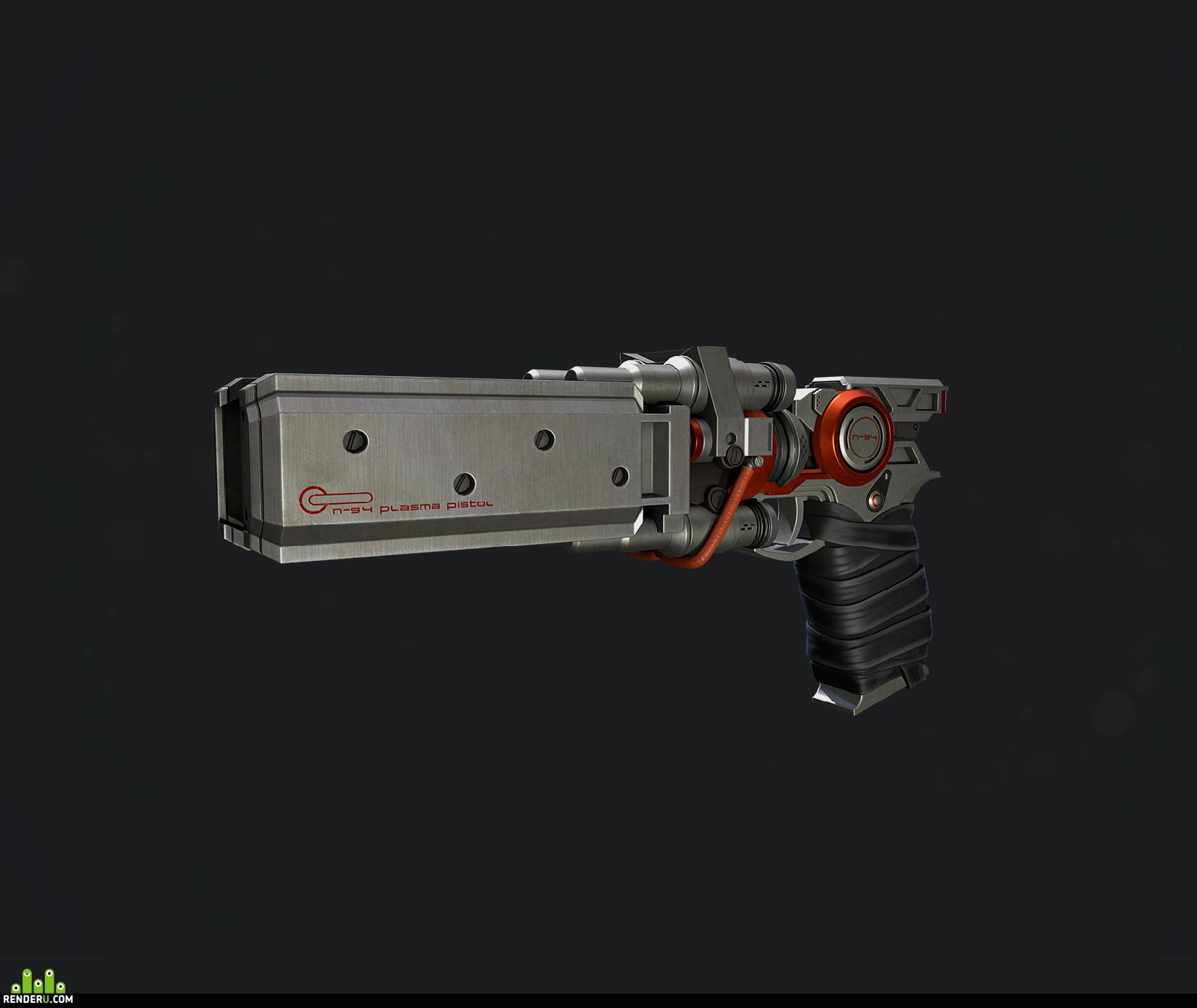 preview Plasma Gun N-94