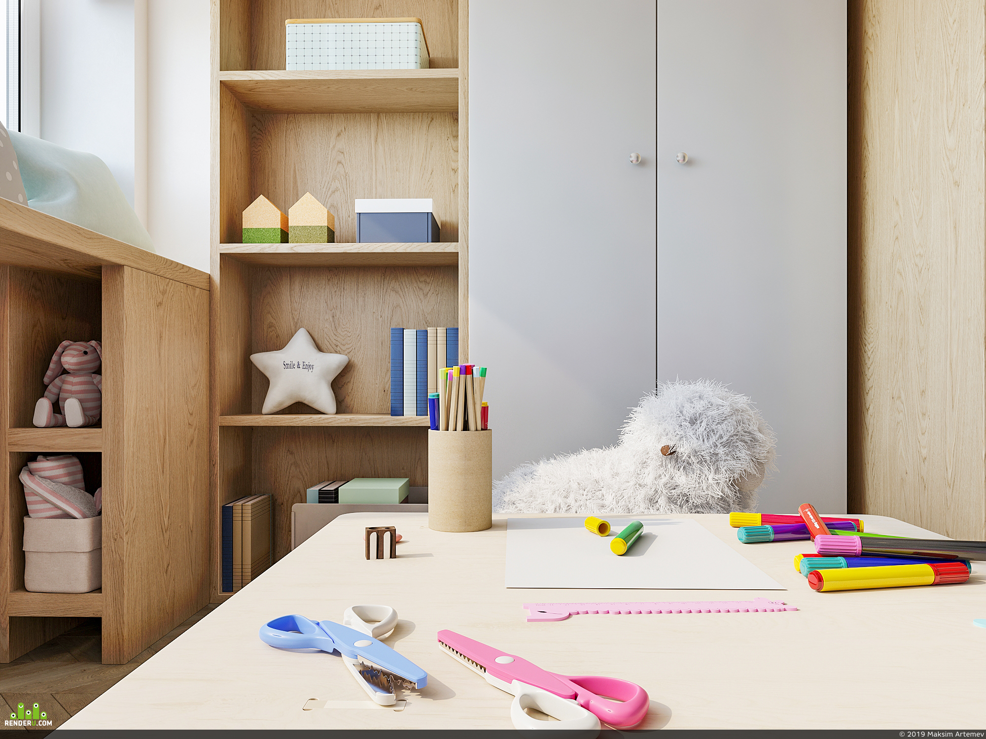 preview Children's room #1