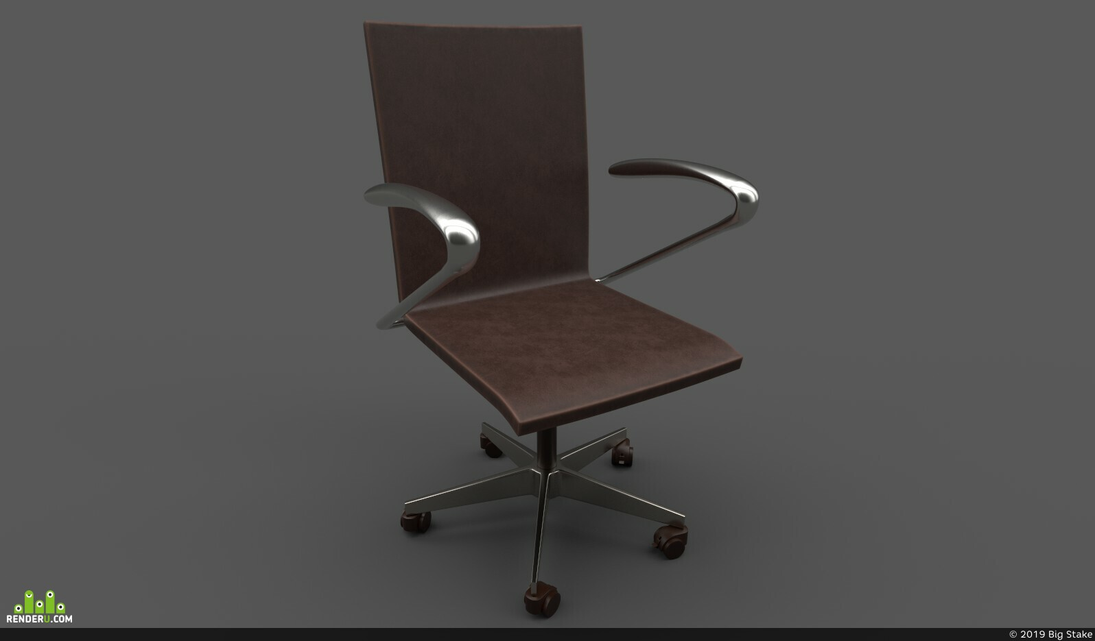 preview Office armchair