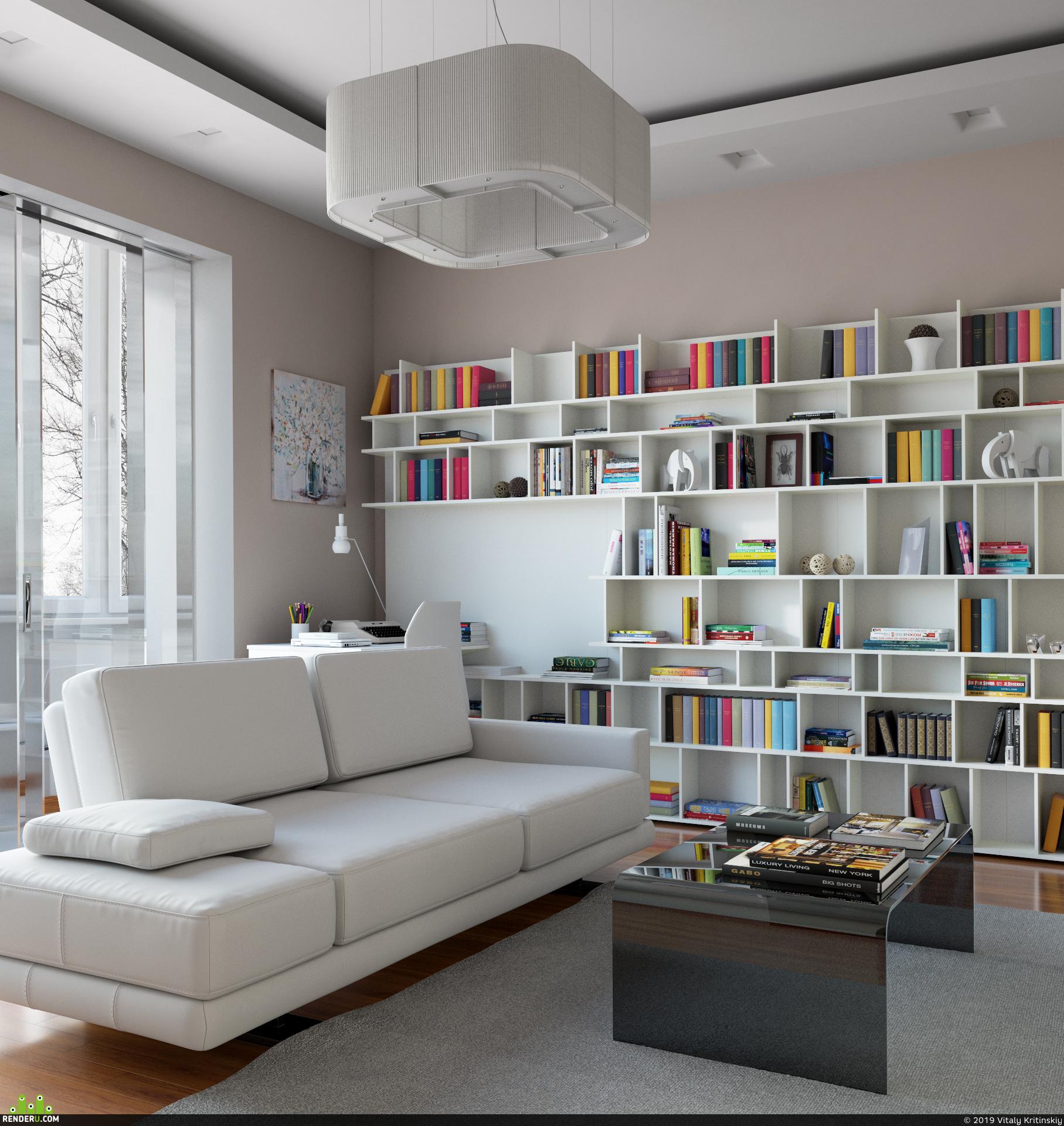 preview Archiviz Living-room