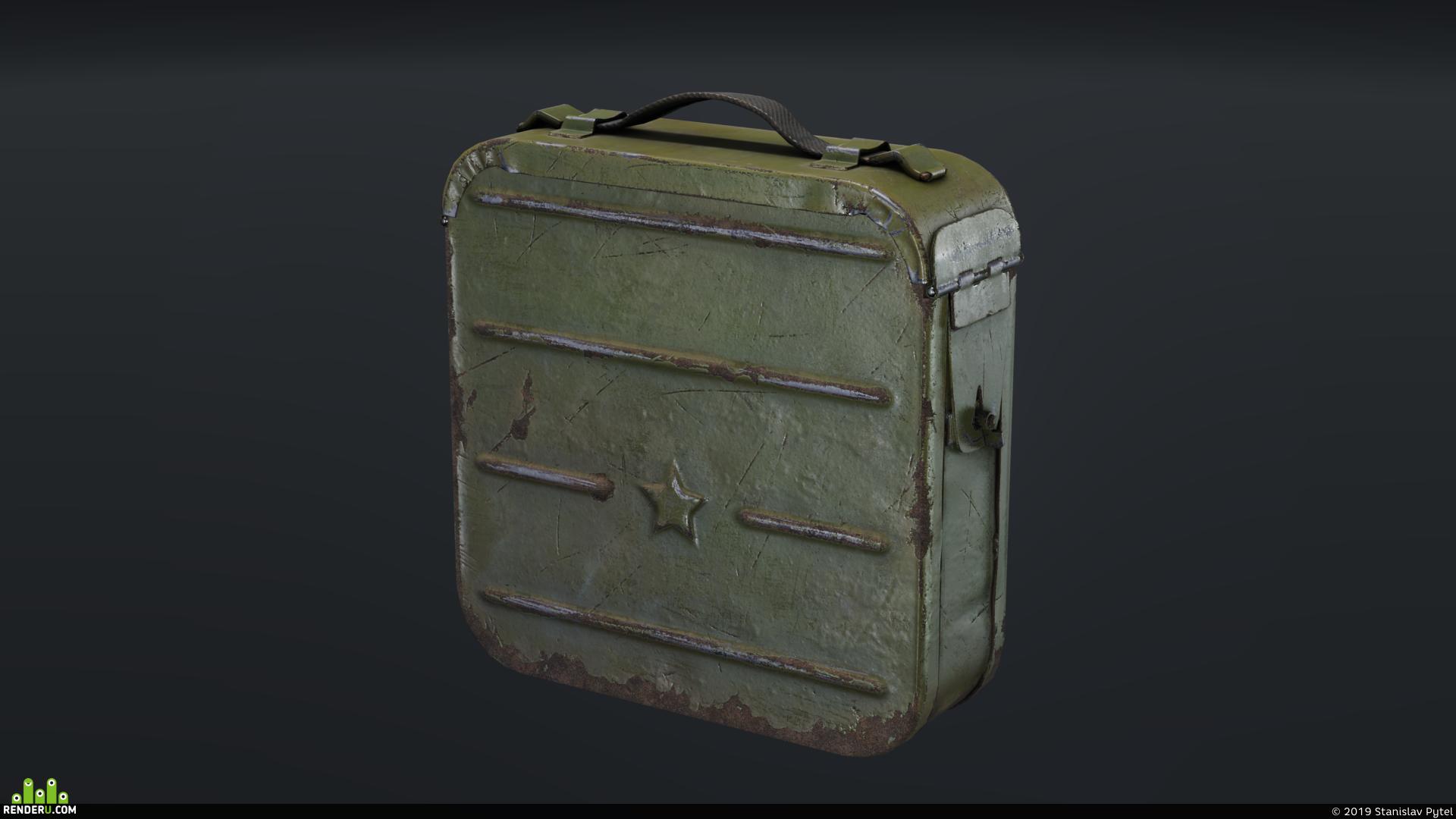 preview Ящик с патронами