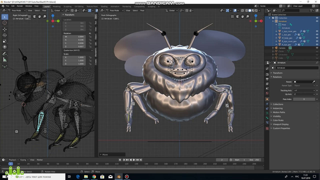 preview Rigging Bee