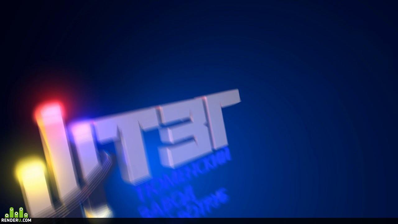 preview Лого ТЗГТ