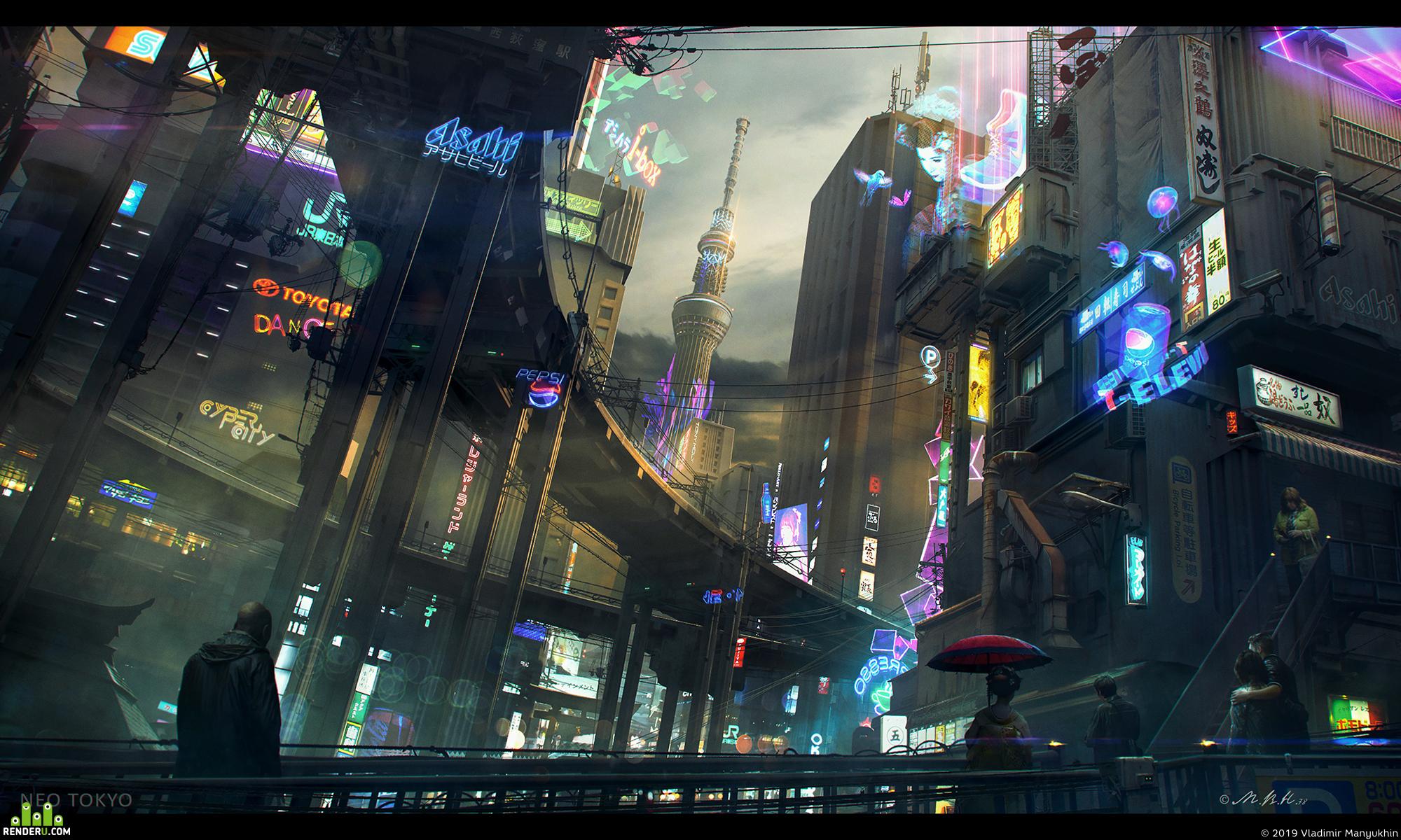 preview Neo Tokyo