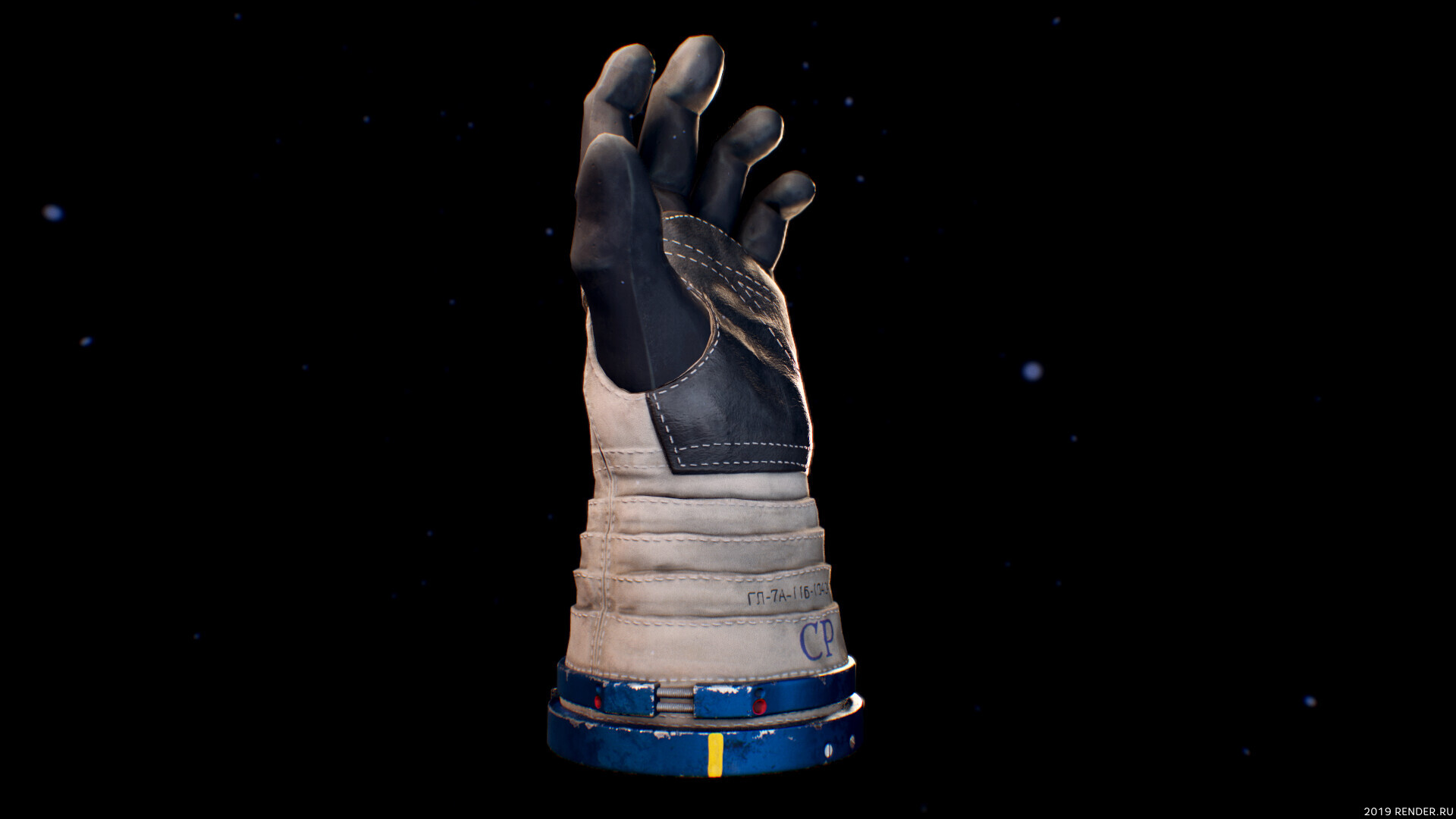 preview Astronaut's Glove