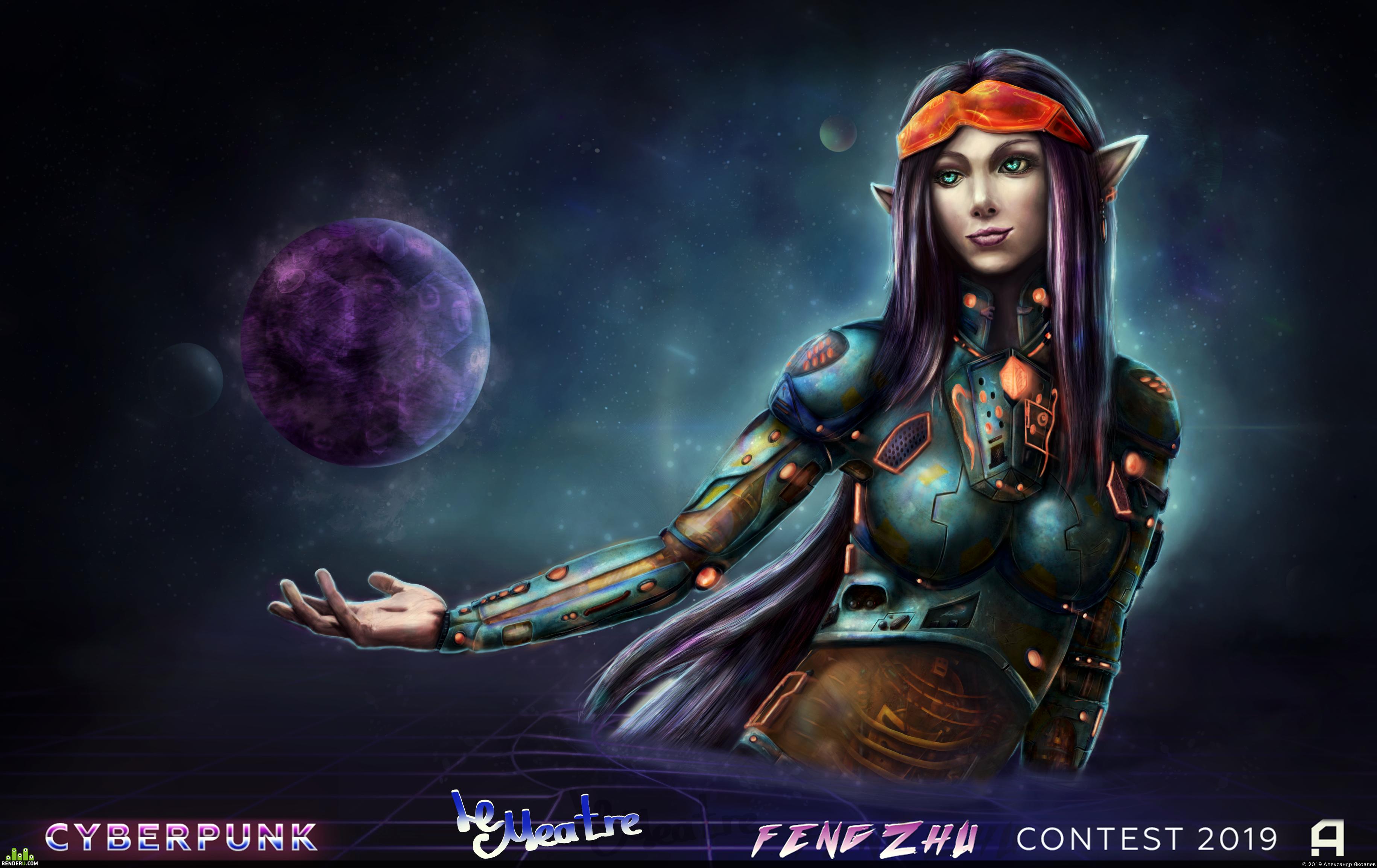 preview CyberPunk Elf Art
