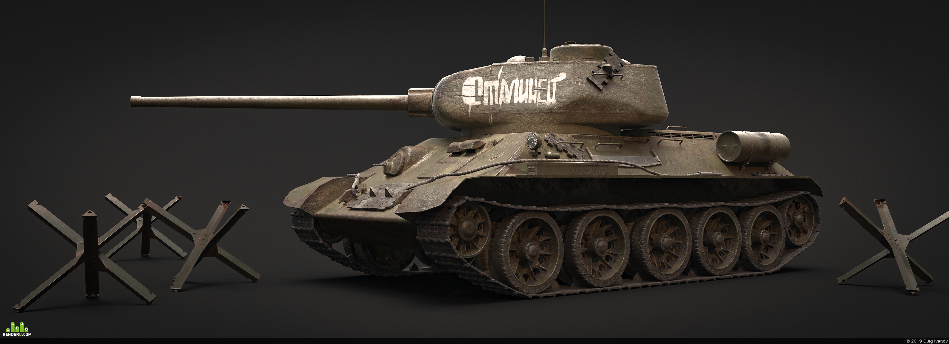 preview T-34-85