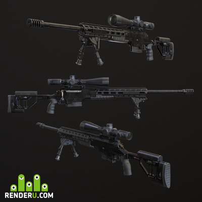 preview ORSIS-F17 Multicalibre rifle