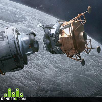 preview Lunar module