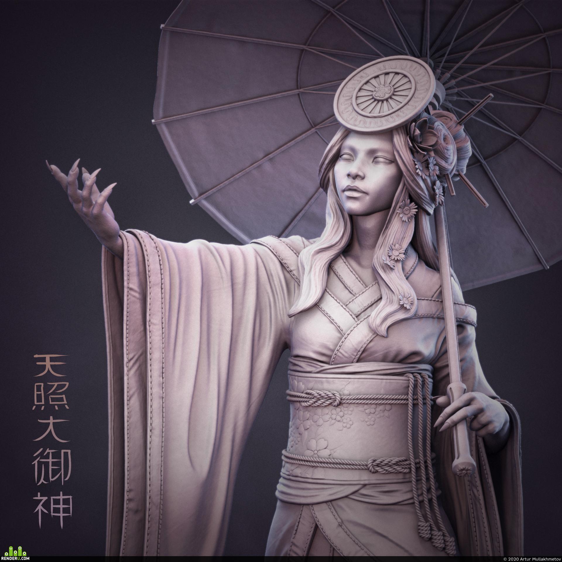 preview Amaterasu - the Sun Goddess