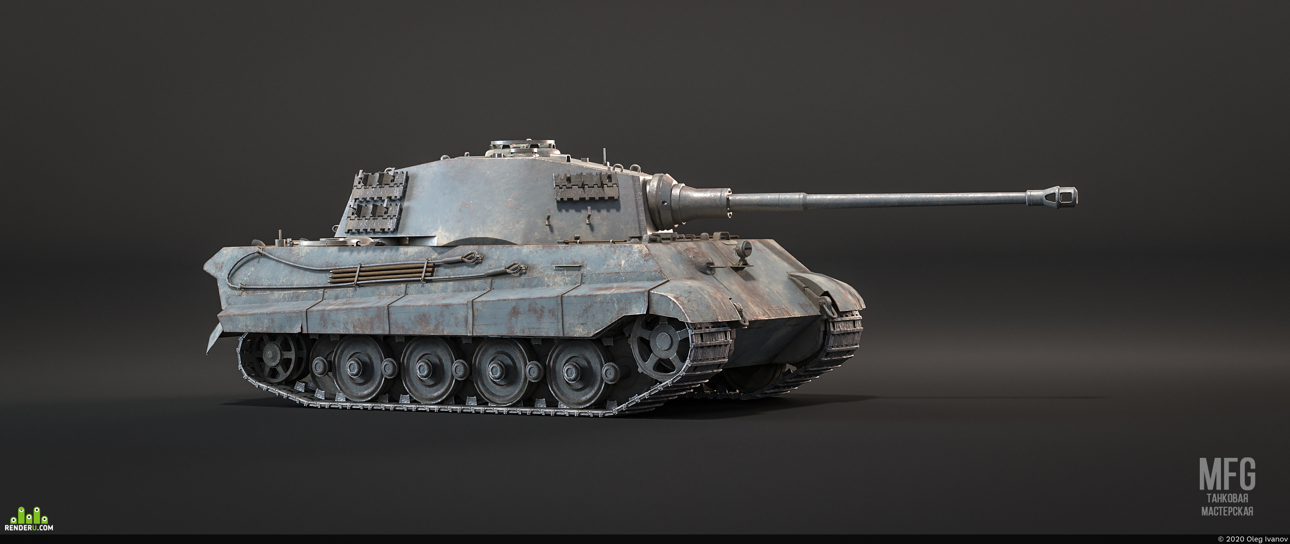 preview tiger2