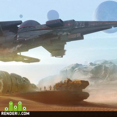 preview Outpost LI-2a