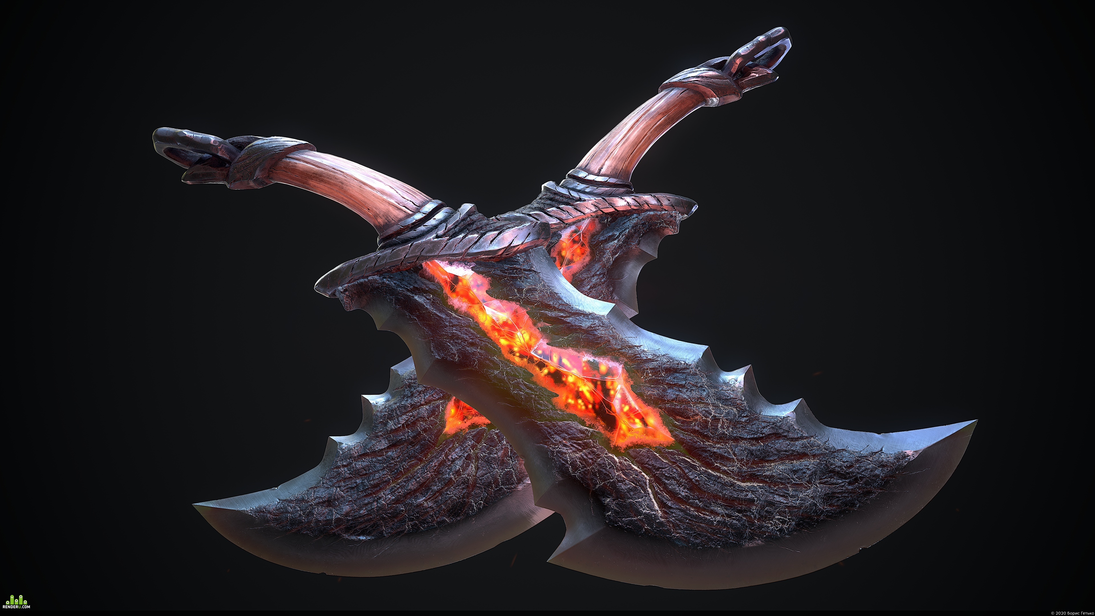 preview Inferno Blade (Real-time)