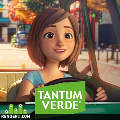 preview 3D окружение для рекламы Тантум Верде с Тимати