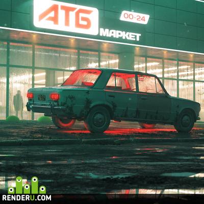 preview CGI District 3D