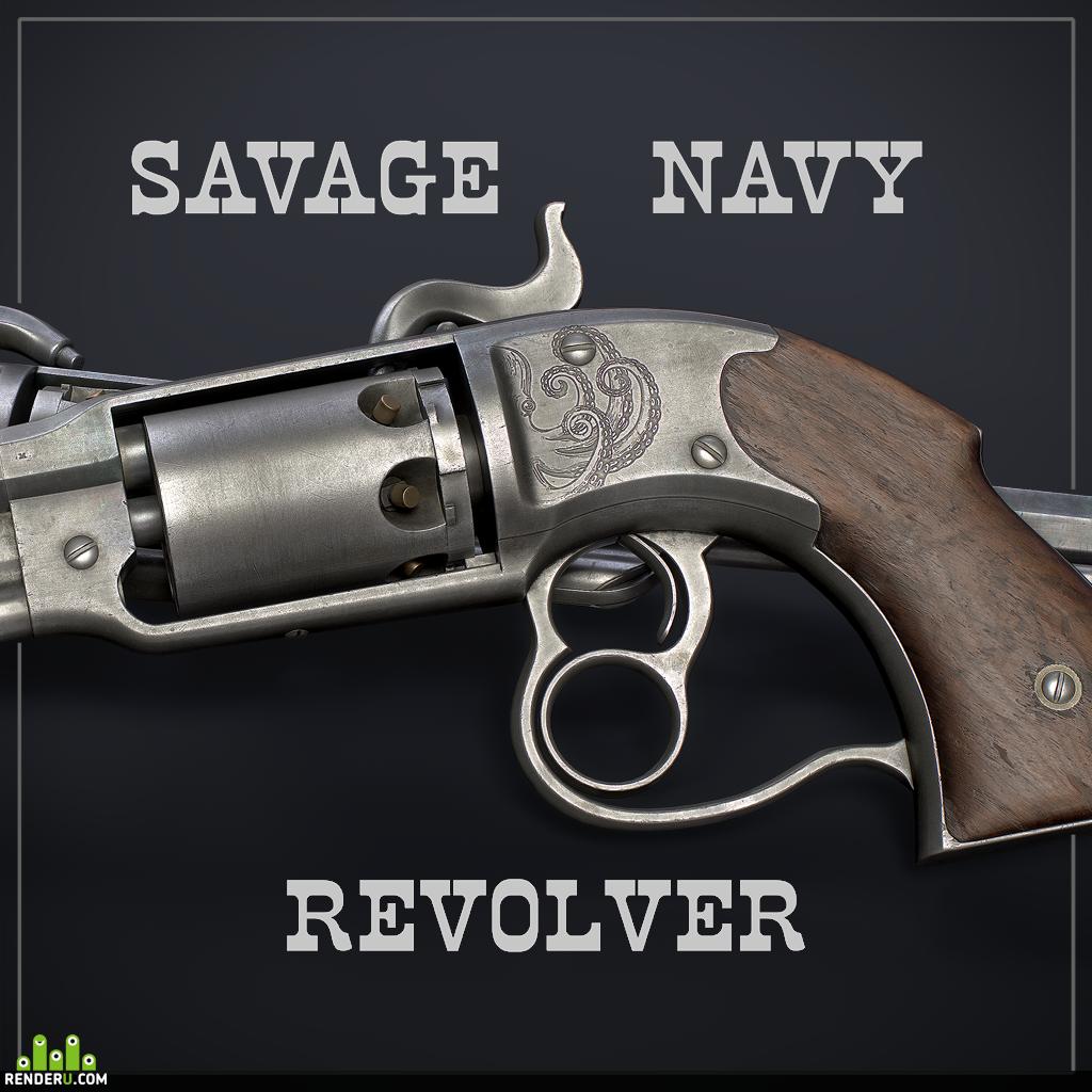 preview Savage Navy Revolver