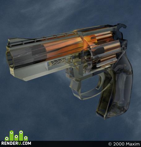 preview GLASS GUN