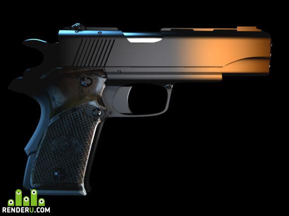 preview gun