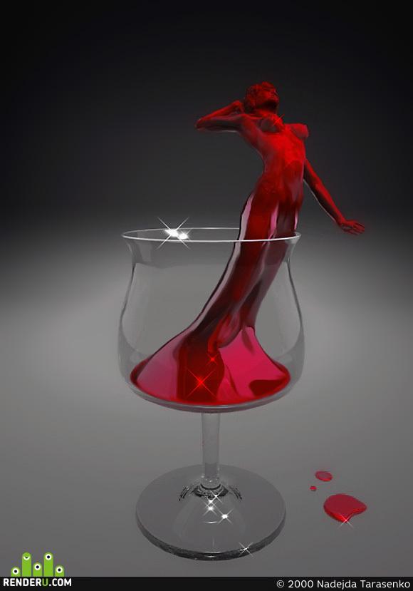 preview Вином рожденная