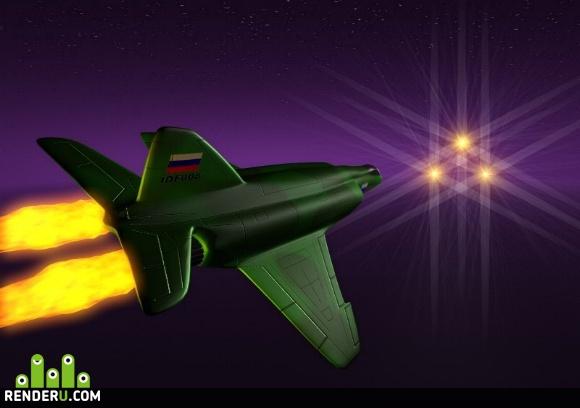 preview В погоне за НЛО