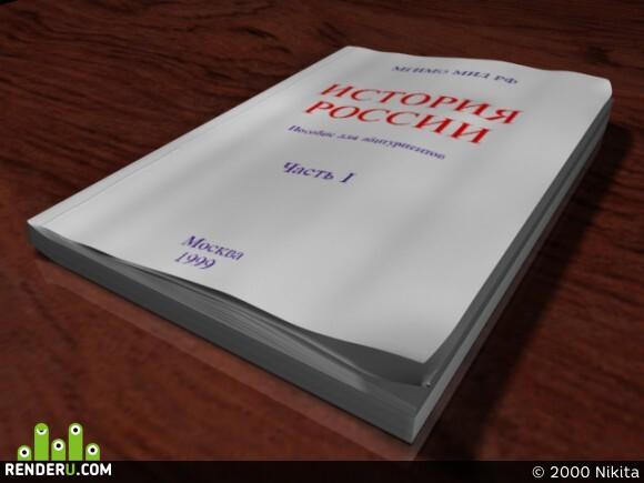 preview Любимый учебник