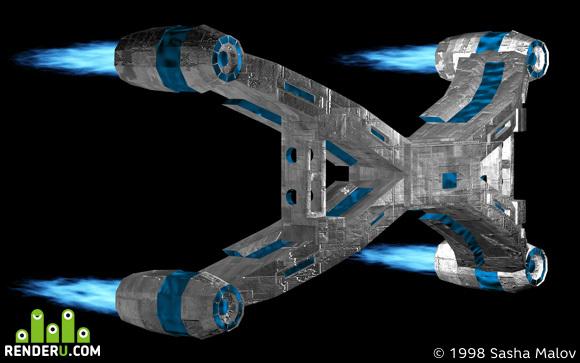 preview Ship