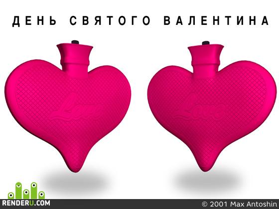 preview Den svyatogo Valentina