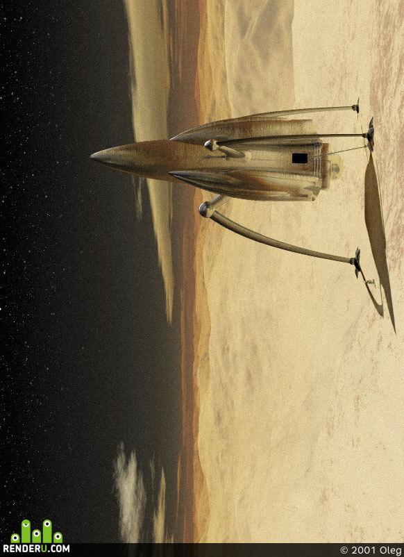 preview Одиночество космонавта (...только песок)