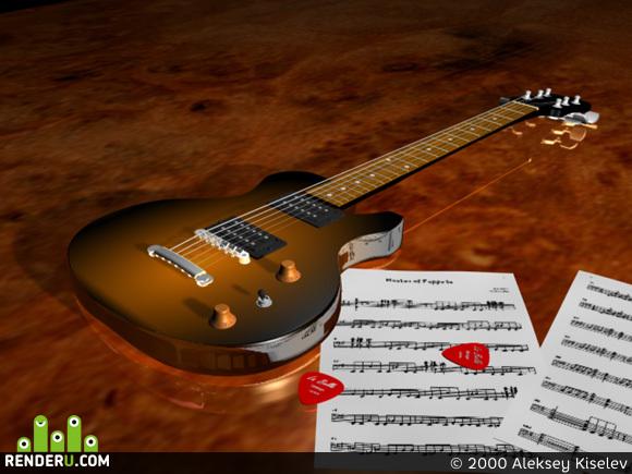 preview Гитара Дэна