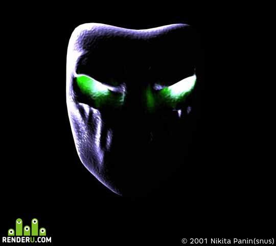 preview Alien