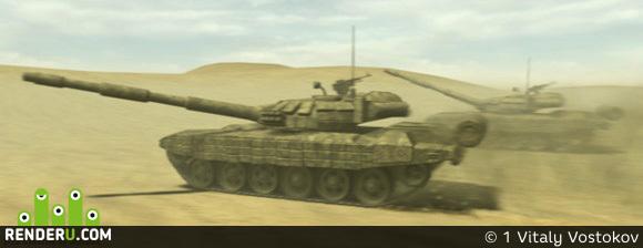 preview T-72 DesertRun