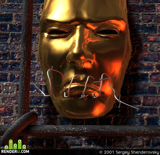 preview Молчание - золото