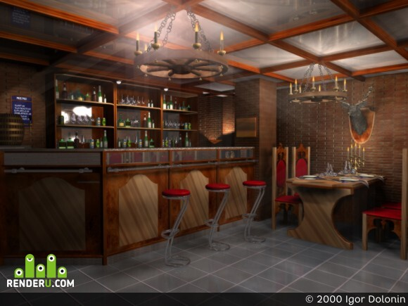 preview Bar