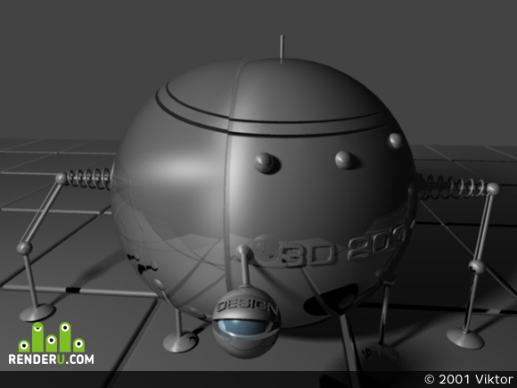 preview 3D Urod