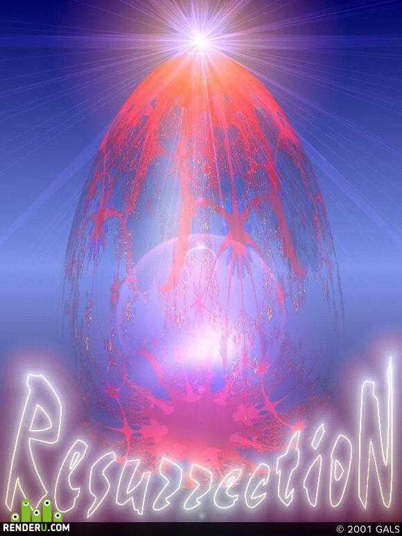 preview Воскресение