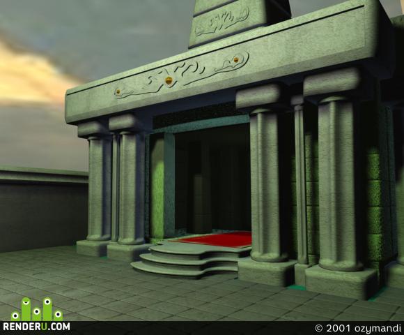 preview Hram