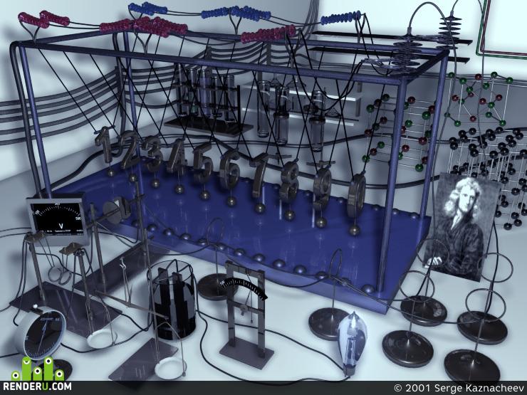 preview Электро-магнитная установка