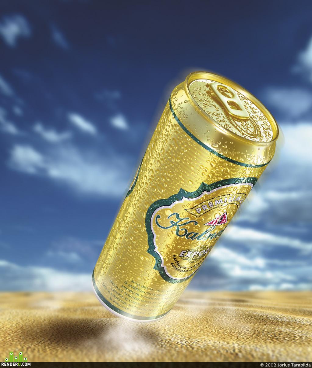 preview Reklama piva 2