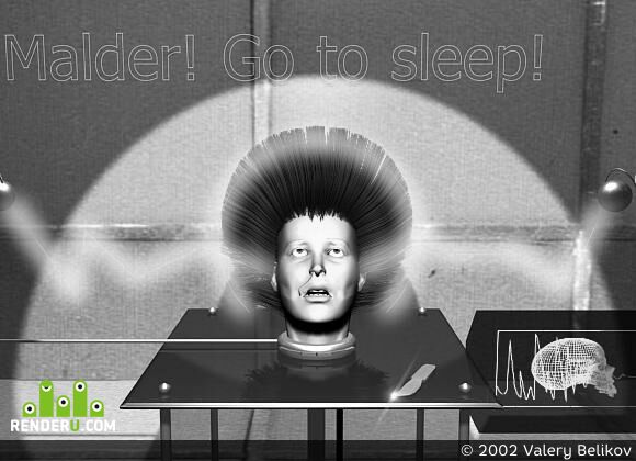 preview Когда Малдер проснулся...